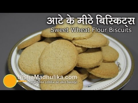 Whole Wheat sweet Biscuits Recipe -  Atta Biscuits