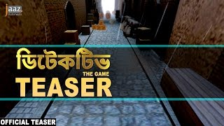 Detective The Game Teaser | ‎Jaaz Multimedia | Team Reboot | Detective The Bengali Movie Game 2016