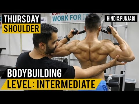 Xxx Mp4 THURSDAY Complete Shoulder Workout Hindi Punjabi 3gp Sex