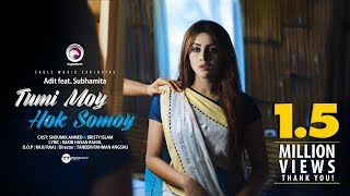 TUMIMOY HOK SOMOY | Subhamita | Adit | Bangla New Song 2016