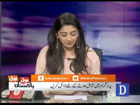 watch Bol Bol Pakistan - January 17, 2017