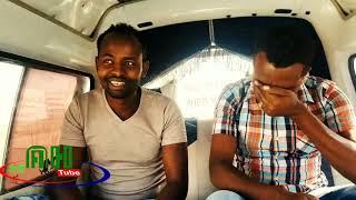 New Oromo Drama*Top* 5*****
