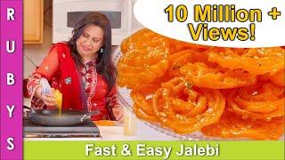 Jalebi Homemade Mithai Fast Easy Recipe in Urdu Hindi - RKK