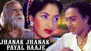 Jhanak Jhanak Payal Baaje | Full Movie | Sandhya | Bhagwan Dada | Superhit Classic Movie