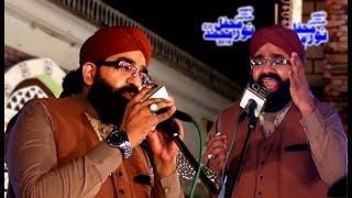 Shahzad Hanif Madni New Naat Sharif Islamic Videos Mehfil E Naat 2017 Urdu/Punjabi By Faroogh E Naat