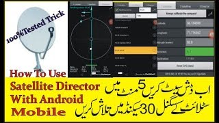 How To Finde A satellite In 30 Seconds | Dish Setting With Satellite Director  App