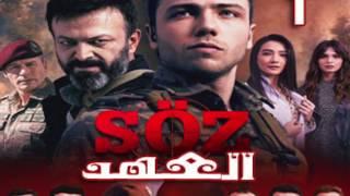 أخطر ٥ مسلسلات تركية نوصي المسلمين بمشاهدتها
