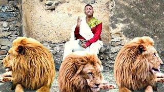Bewketu Sewmehon - Meneshaye   መነሻዬ - New Ethiopian Music 2018 (Official Video)