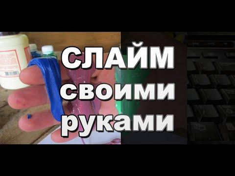 novinet-zhzhenie-vo-vlagalishe