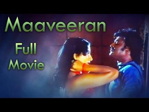 Maaveeran Tamil Full Movie : Rajinikanth, Ambika, Jaishankar