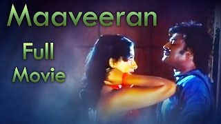 Maaveeran Tamil Full Movie : Rajinikanth, Ambika, Jaishankar
