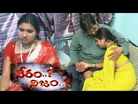 Illegal Affair Turns Fatal for a Man || Neram Nijam Full Video || NTV