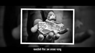GARIB- An Insight into poor man's life- एउटा गरिब को जीवन - Kalyan Singh || Manish Basistha ||