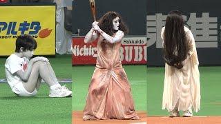 貞子vs伽椰子が恐怖の始球式