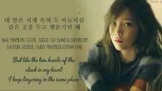 taeyeon 11 11 han rom eng lyrics