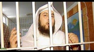اعتقال الشيخ محمد العريفي وسبب اعتقاله