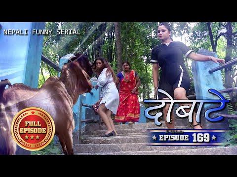 Xxx Mp4 Dobate Episode 169 दोबाटे भाग १६९ Nepali Comedy Serial 25 05 2018 3gp Sex