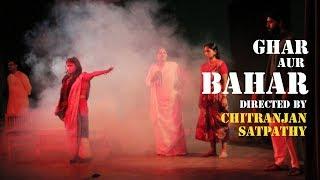 Ghar Aur Bahar - the play directed by Chitranjan Satpathy