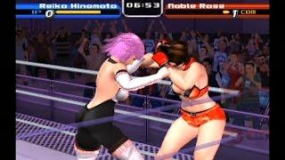 Rumble Roses: Reiko Hinomoto vs. Noble Rose/Fujiko Hinomoto (H-Match) [PS2, 2004]