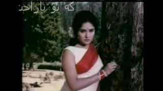 Asad Elias. ye mera.ترجمه آهنگ هندی از فلم سنگم