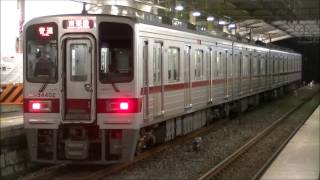 HD【本線運用離脱】東武30000系31402F 新古河駅発着シーン