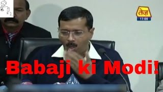 Babaji Ki Booty - Special Narendra Modi Edition