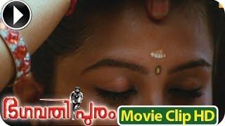 Bhagavathipuram | Malayalam Romantic Movie 2012 | Part 12 Out Of 27 [HD]