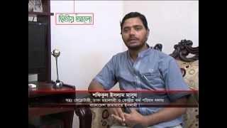 Bangladesh Jamaat-e-Islami জামায়াত নির্বাচন কমিশন কতৃক নিবন্দীত একটি দলঃ ডঃ মাসুদ