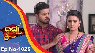 Durga | Full Ep 1025 | 22nd Mar 2018 | Odia Serial - TarangTV