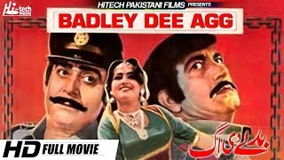 BADLEY DEE AGG (FULL MOVIE) - ANJUMAN, YOUSAF KHAN & MUSTAFA QURESHI OFFICIAL PAKISTANI MOVIE