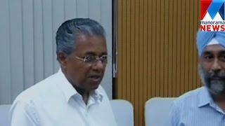 Pinarai Vijayan  | Manorama News