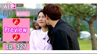 [Preview 따끈 예고] 20160625 We got Married4 우리 결혼했어요 - EP.327