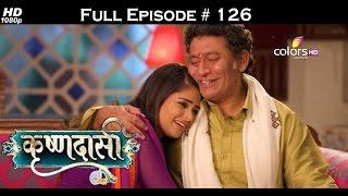 Krishnadasi - 19th July 2016 - कृष्णदासी - Full Episode (HD)