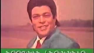 sundor sondhai a gan dilam uphar   manna, champa  bangla movie   YouTube