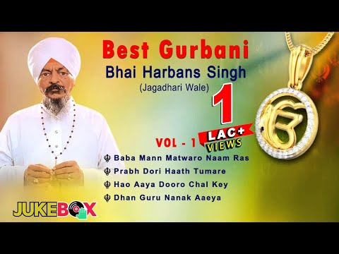 Non Stop Best Shabad Gurbani by Bhai Harbans Singh Ji (Jagadhari Wale) | Jukebox Vol -01
