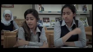 مسلسل بنات الثانوية: الحلقة 11 (كاملة)