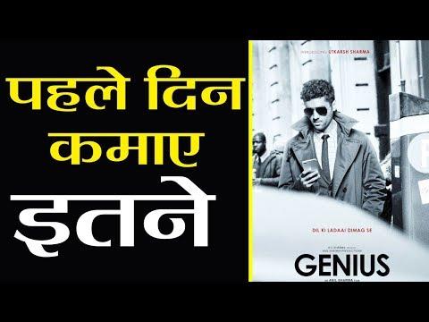Xxx Mp4 Genius Box Office First Day Collection Utkarsh Sharma Nawazuddin Siddiqui Ishitha FilmiBeat 3gp Sex