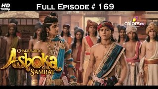Chakravartin Ashoka Samrat - 23rd September 2015 - चक्रवतीन अशोक सम्राट - Full Episode(HD)