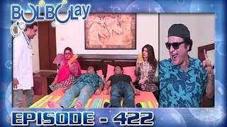 Bulbulay Ep 422 - 9th October 2016 - ARY Digital Drama