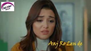 Aaj Ro Len De Video Song   Hayat And Murat    FT Aditi Joshi HD 720p Google Brothers Attock