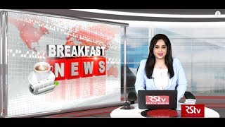 English News Bulletin – Apr 22, 2019 (9: 30 am)