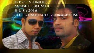 Ore Priya Arfin Rumey & Naumi Ft Embd24 DJ Shimul 2016