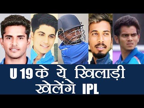 Xxx Mp4 IPL 2018 Prithvi Shaw Shivam Mavi And These U 19 Players Make IPL Debut वनइंडिया हिंदी 3gp Sex