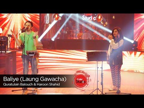 Xxx Mp4 Baliye Laung Gawacha Quratulain Baloch Haroon Shahid Episode 2 Coke Studio 9 3gp Sex