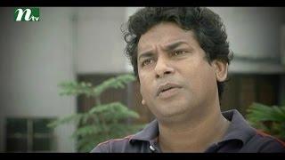 Bangla Natok Chander Nijer Kono Alo Nei l Episode 63 I Mosharraf Karim, Tisha, Shokh lDrama&Telefilm