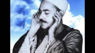 روائع المقامات في تلاوة سورة الرحمن   الاسطورة صوت السماء   محمد رفعت رحمة الله