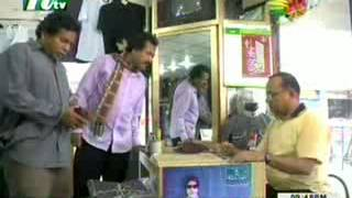 bangla natok 2012 new Fad O Bogar Golpo part 2