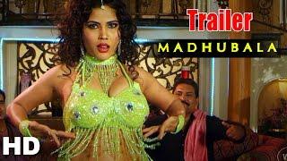 MADHUBALA - Official Trailer 2015 | BHOJPURI MOVIE