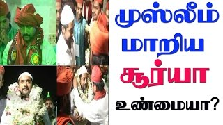 Shocking- Did change surya anna Muslim? Surya convert muslim ? Tamil Media