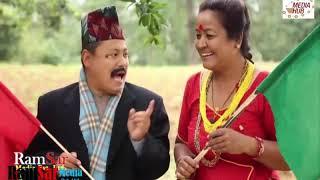 Meri Bassai, 10 July 2018 Comedy Repeat  Episode
